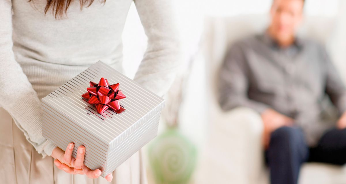 Что подарить ему на День всех влюбленных