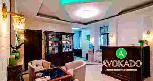 Скидки до 65% на чистки и пилинги в салоне «Авокадо»
