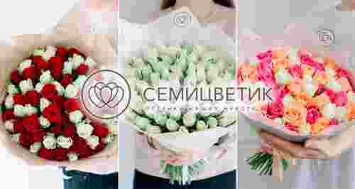 От 30 р. за розы + упаковка в подарок от круглосуточного интернет-магазина цветов «Семицветик»
