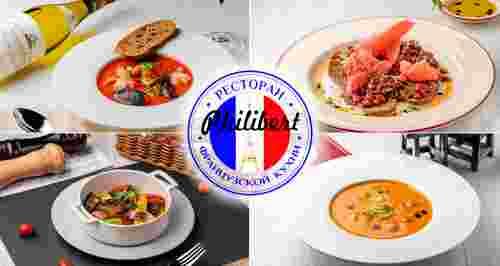 Скидка 50% на все в панорамном ресторане авторской французской кухни