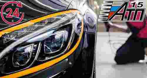 Скидки до 70% на услуги автомоечного комплекса «АТП-15»