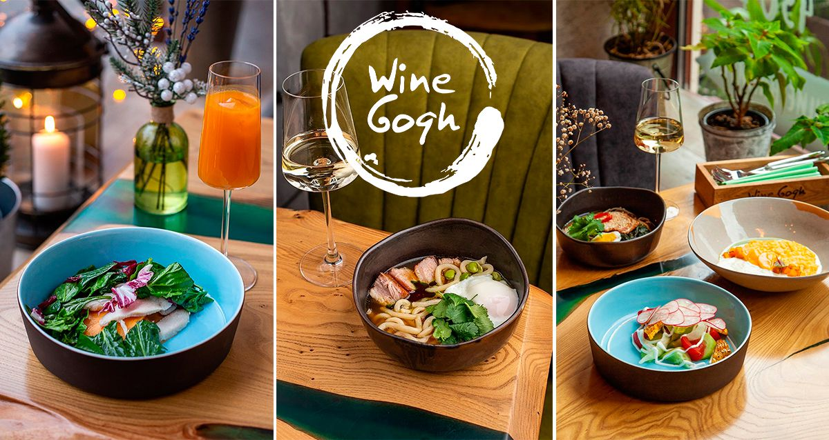Скидка 50% на все в панорамном ресторане Wine Gogh на Невском