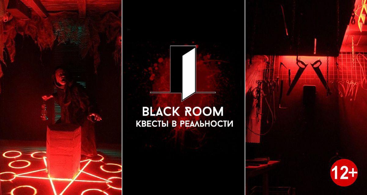 Скидка 50% на прохождение квеста «Хижина» от Black Room
