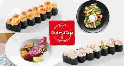 Скидка 50% на все меню и напитки от ресторана «Васаби»