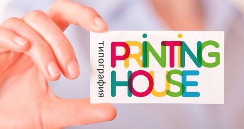 Типография Printing House