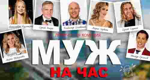 Скидка 50% на лирическую комедию в «ДК им. Зуева»