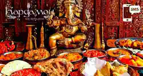 Скидка 50% на меню и напитки в индийском ресторане «Кардамон»