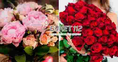 От 69 р. за розу + упаковка в подарок