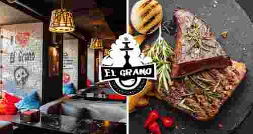 Скидка 50% на меню и напитки в баре El Grano