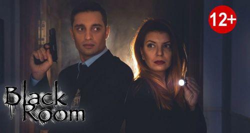 Компания Black Room