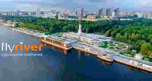 Скидки до 50% на прогулку на теплоходе по Москва-реке
