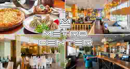 Скидка до 50% на все меню в ресторане Metro Center с собственной пивоварней