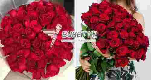 От 69 р. за розу от 50 см + упаковка в подарок