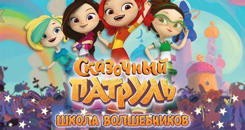 «Театр Л.Рюминой»