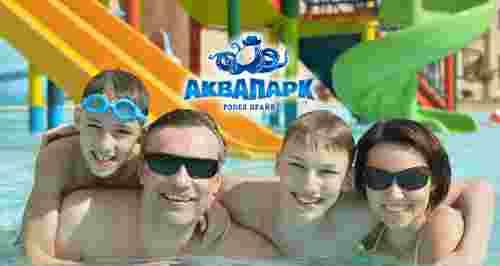 Скидки до 63% на увлекательное водное родео в аквапарке «РОDЕО DРАЙВ»