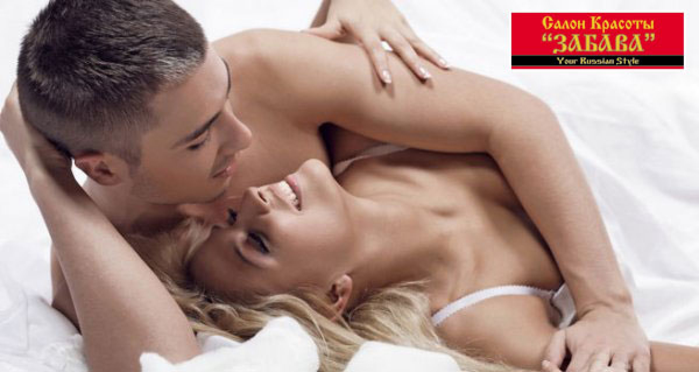 101 метод возбудить вашего любовника кино