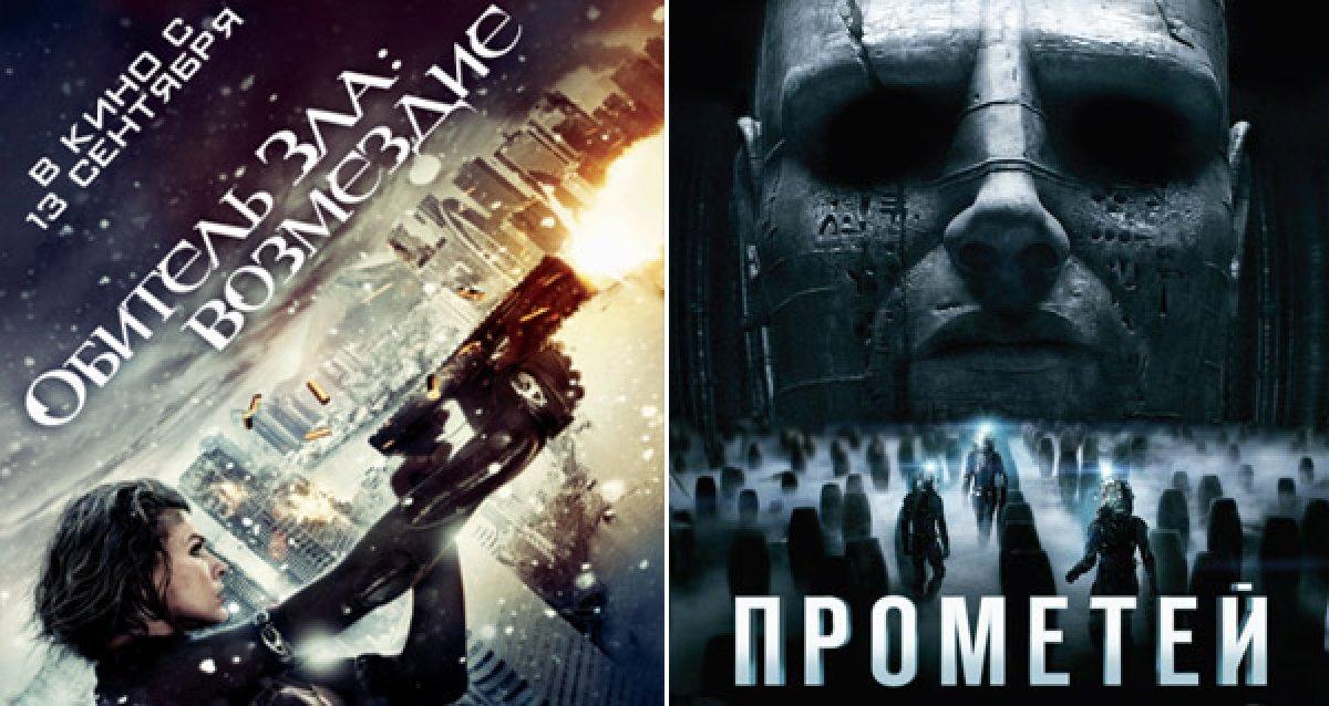 500 билетов в кинотеатр Nescafe IMAX бесплатно от Speak Up!