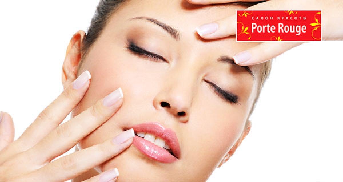 Комплексный подход к чистоте вашей кожи!