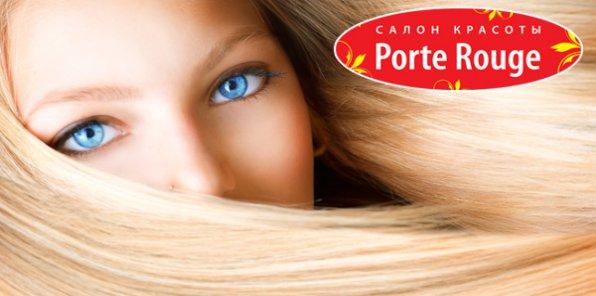 Комплексная процедура для волос: окрашивание, стрижка и уход за 1750р. в салоне Porte Rouge