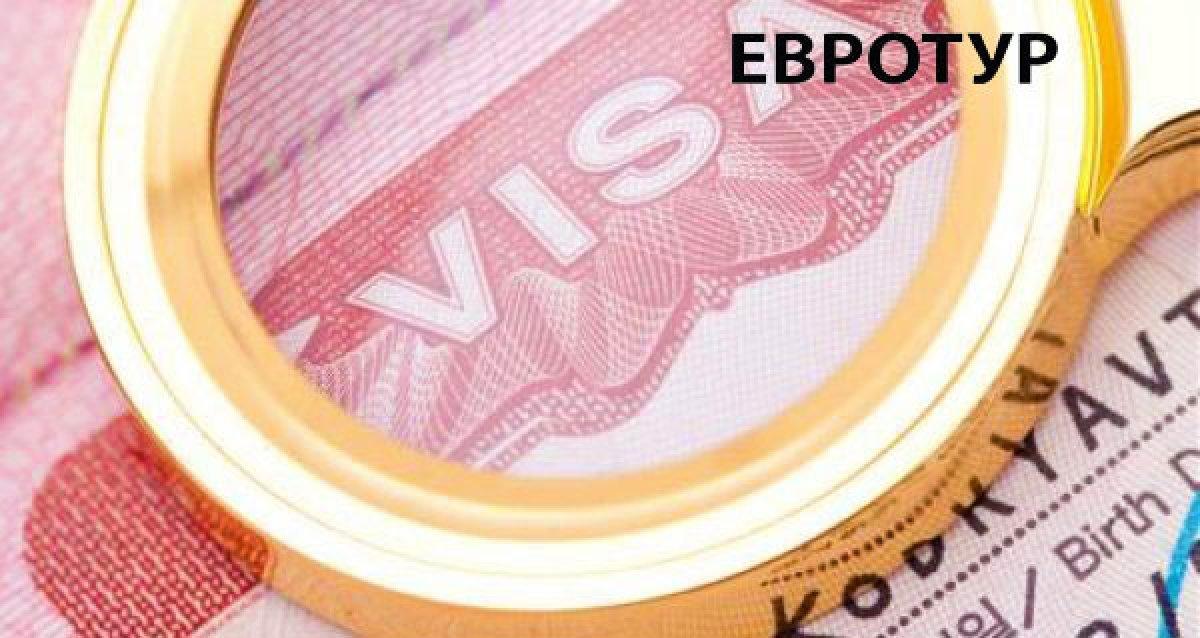 """Оформление финской шенгенской визы бесплатно от турфирмы """"Евротур"""""""