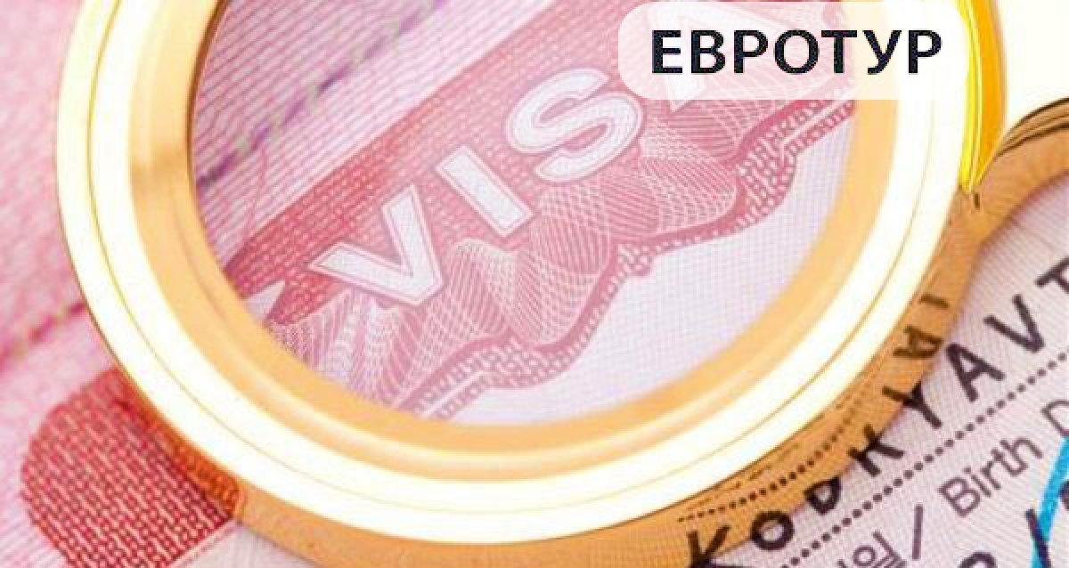 """Пакуйте чемоданы! Оформление финской шенгенской визы бесплатно от турфирмы """"Евротур"""""""