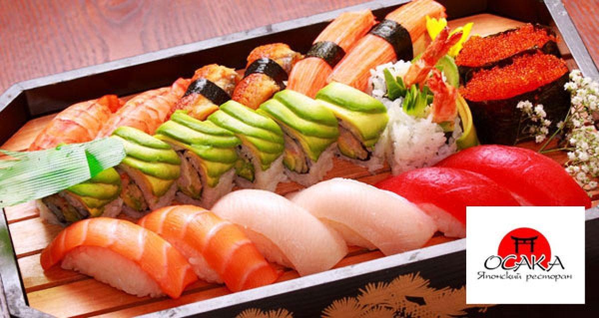 """Магическая атмосфера! Скидки до 50% на все меню и напитки, включая новое летнее предложение, в сети ресторанов """"Осака""""!"""