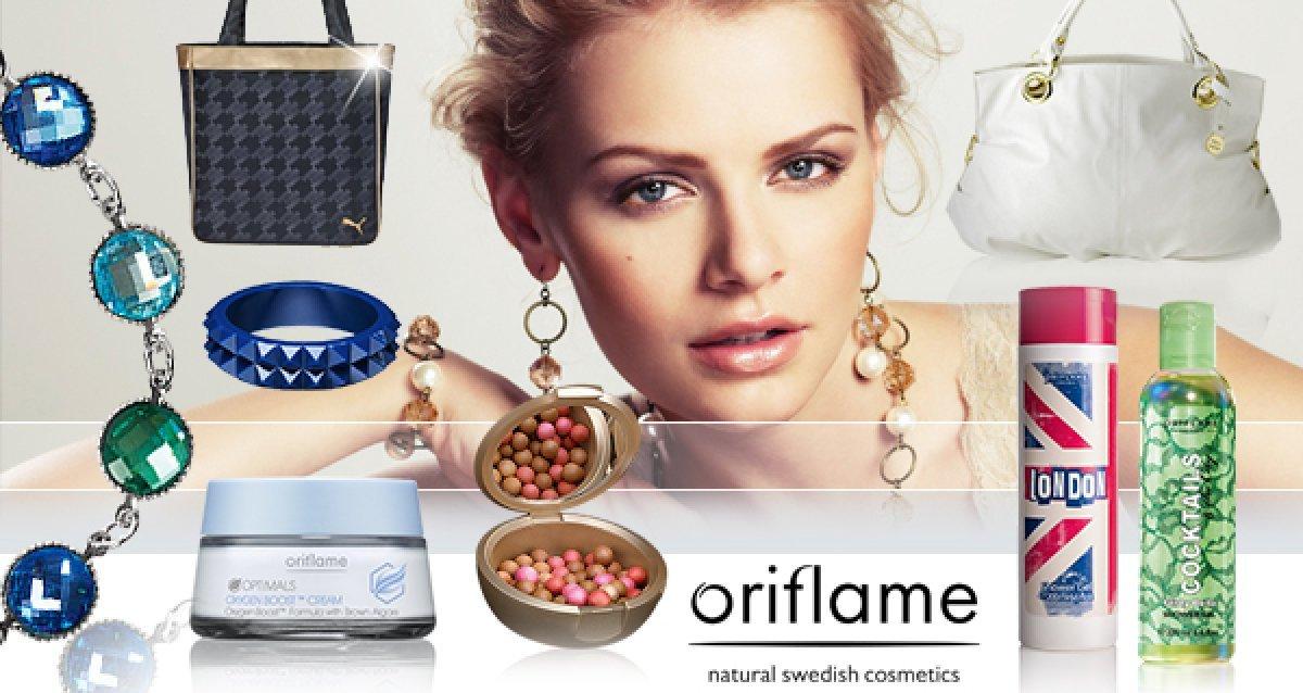"""Скидка 100% на подарок-сюрприз от компании Oriflame, до 80% на продукцию Oriflame и """"Голливудское омоложение"""" лица бесплатно"""