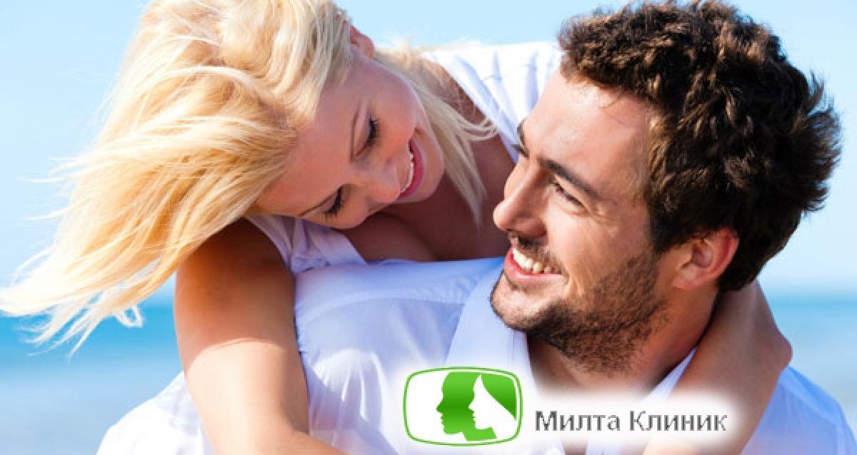 """Здоровье - это ваше будущее! Скидки до 75% на обследование мужского и женского здоровья от """"Милта Клиник"""""""