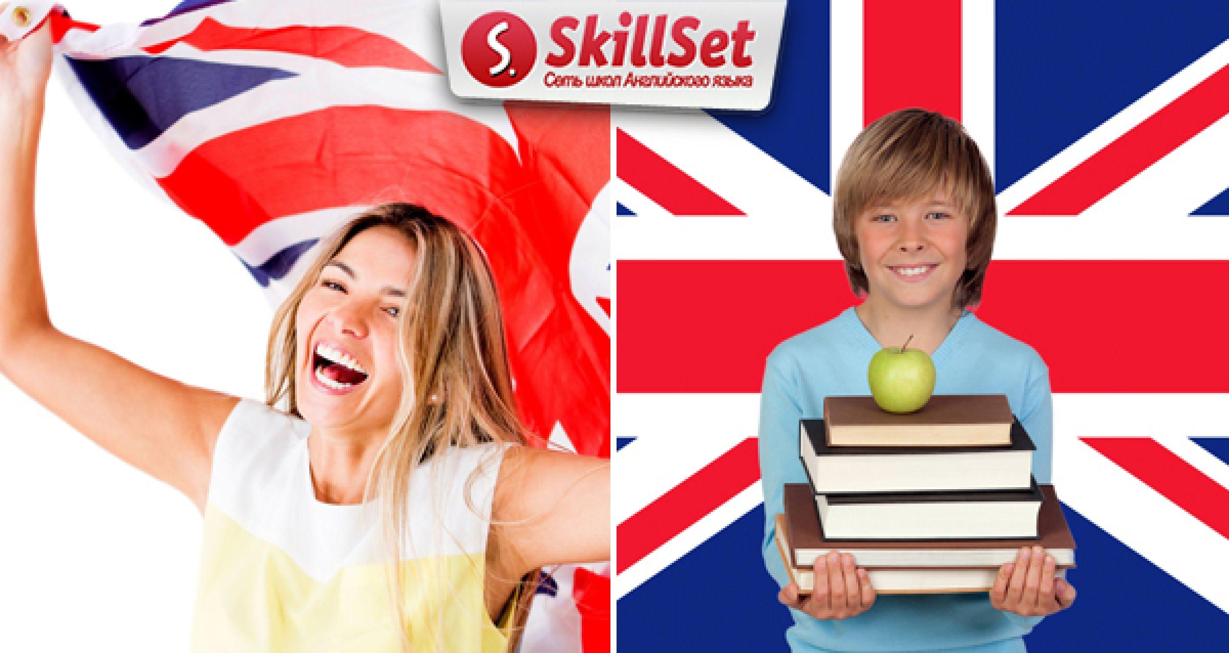 Быстрое, эффективное изучение английского языка для ...