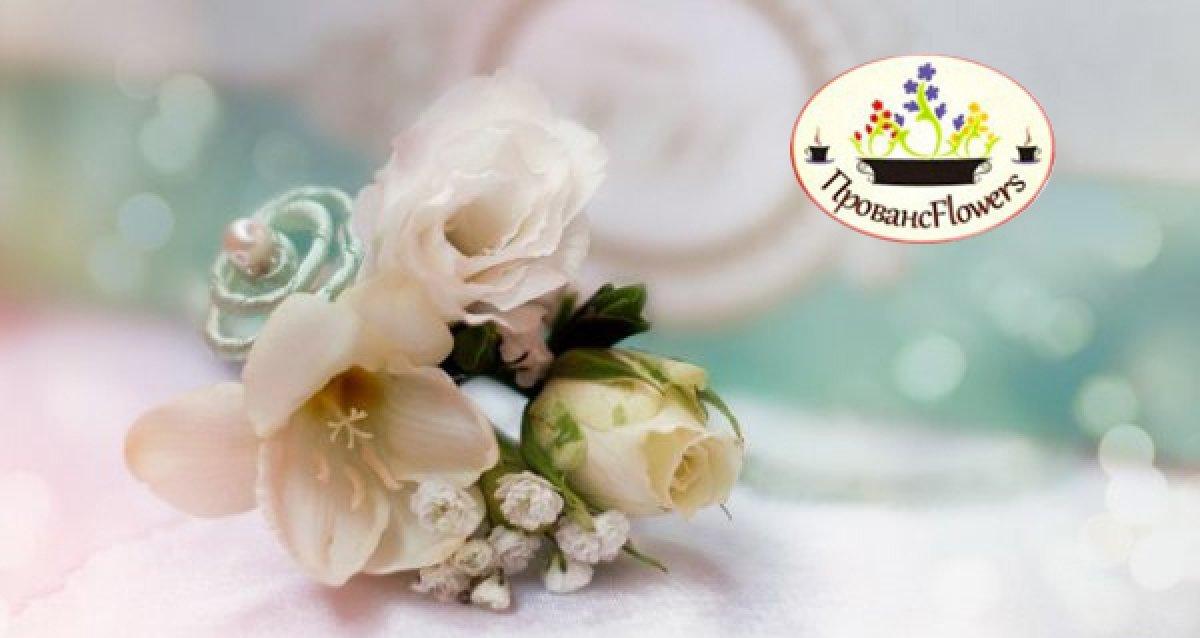 Идеальная свадьба! Cкидка 50% на букет невесты и оформление свадьбы живыми цветами