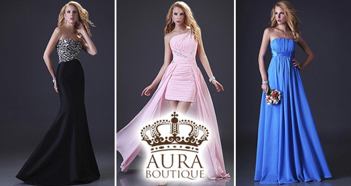 Станьте королевой! Скидка 25% на роскошные вечерние платья и многое другое!