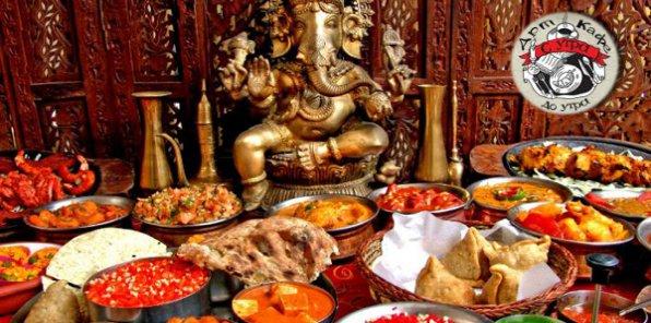 Шедевры индийской и европейской кухни! Скидка 50% на аппетитные блюда и вкуснейшие напитки!