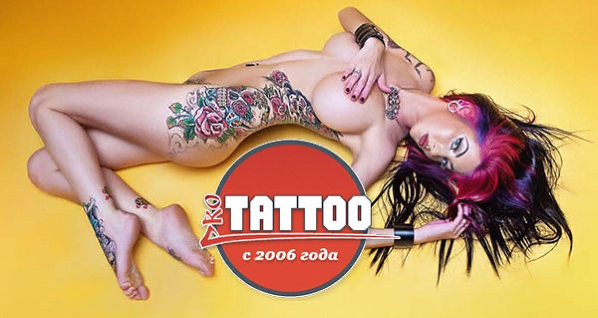 Стильная тату — отличный способ выделиться из толпы! Скидки до 76% на художественные татуировки, иероглифы и символы, а также татуаж!