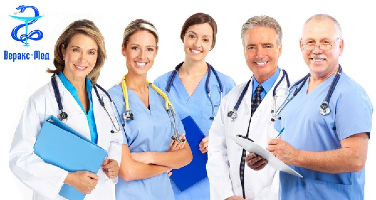 Красота и здоровье! От 215 р. за удаление новообразований, УЗИ для мужчин и женщин, ПЦР-диагностику, обследование у гинеколога и уролога
