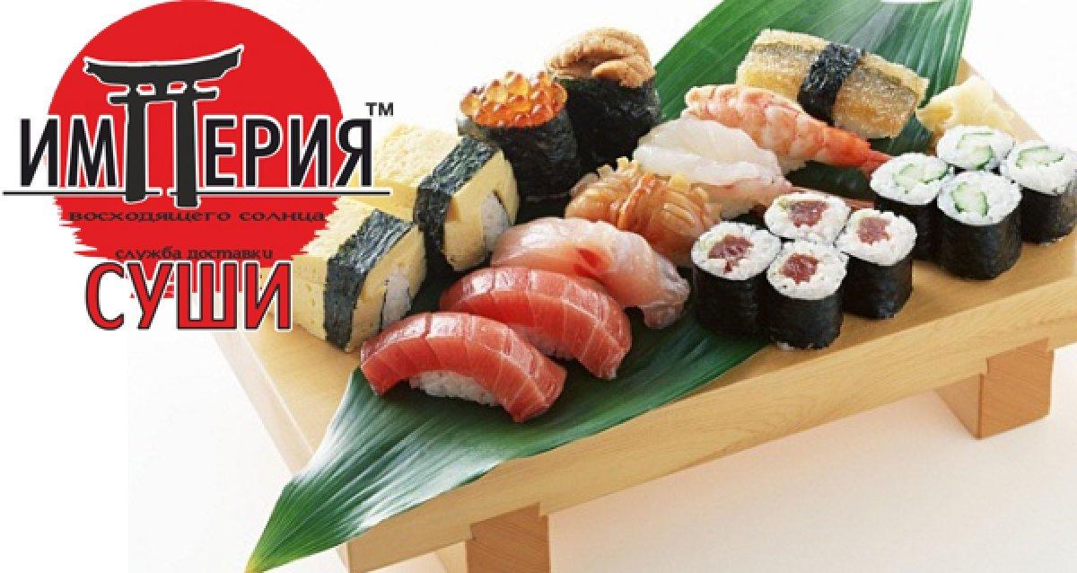 Для истинных ценителей японской кухни — скидка 55% на все роллы и сеты! 31 декабря 2013 г. размер скидки составляет 50%!