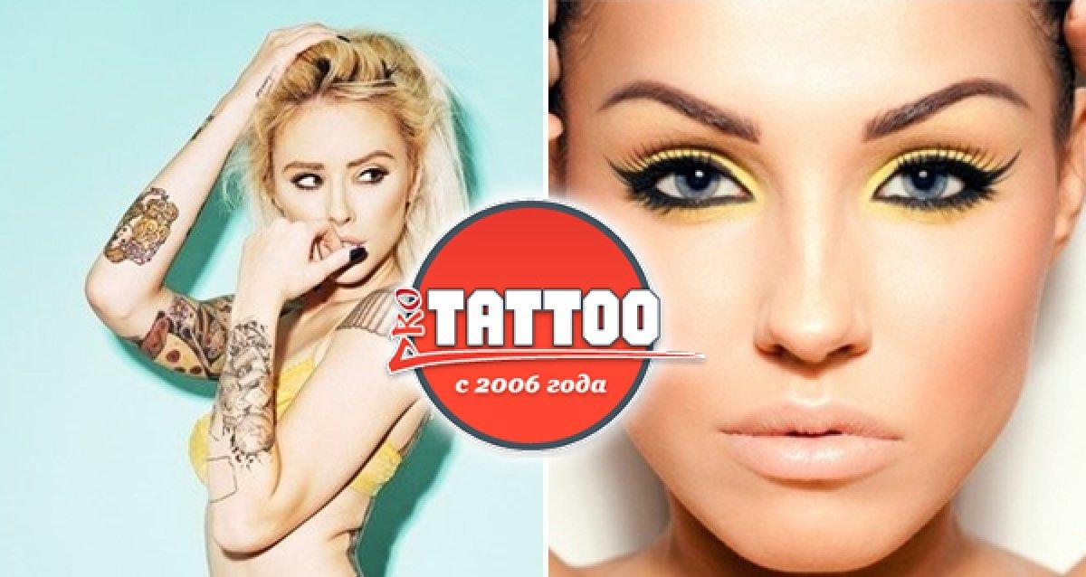 Добавьте яркости и индивидуальности! Скидки до 76% на художественные татуировки, иероглифы и символы, а также татуаж!