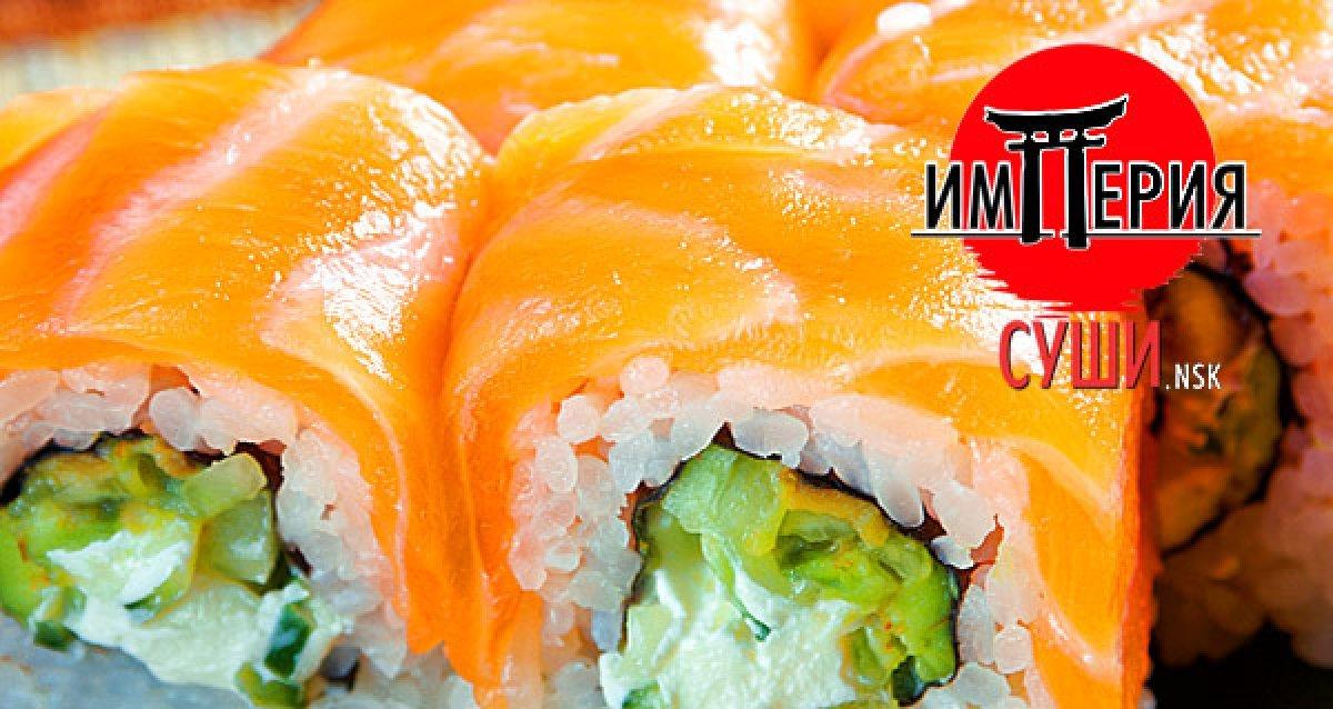 Разыгрался аппетит? Скидка 55% на самые свежие и вкусные роллы и сеты от службы доставки «Империя Суши»!