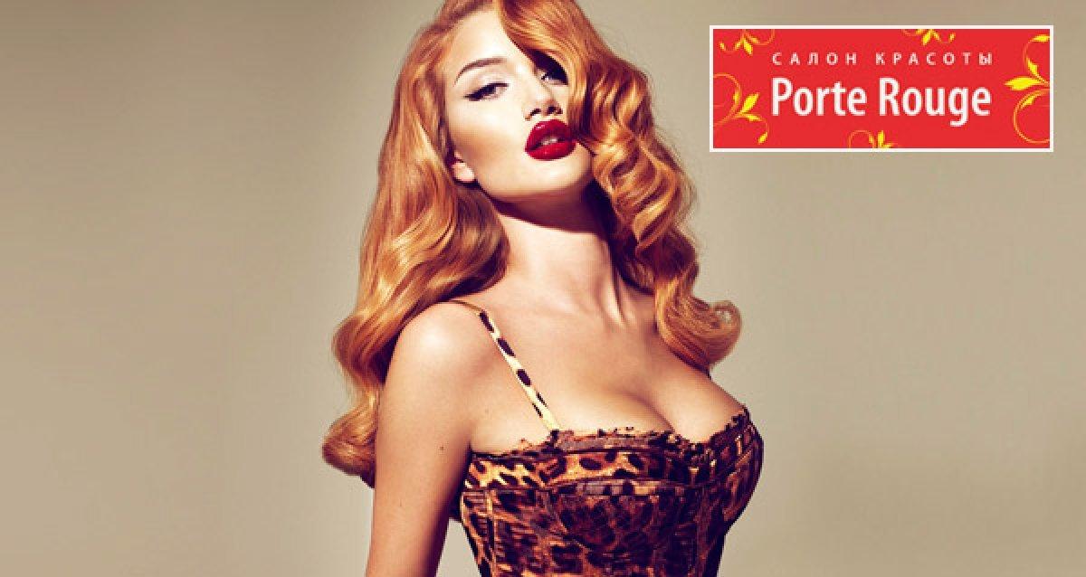 Красота и здоровье волос! 990 р. за молочное обертывание, ультразвуковое восстановление волос, «горячую» стрижку и укладку!