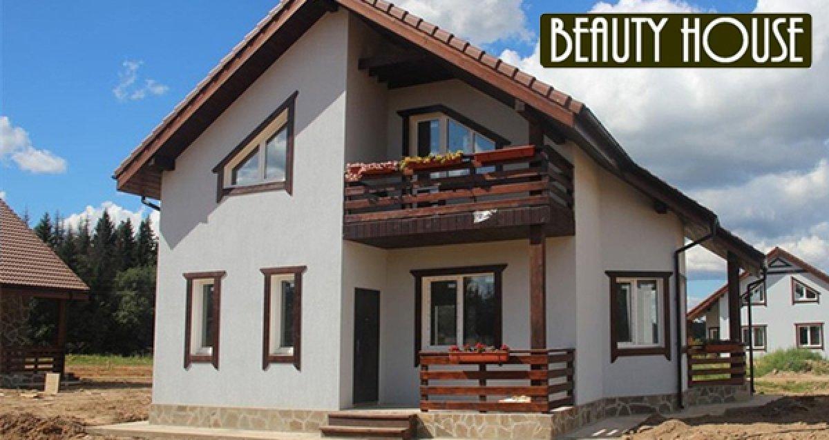 Купите дом своей мечты! Скидка 350000 р. на покупку дома «Женева» под чистовую отделку! Каменный дом для всей семьи!