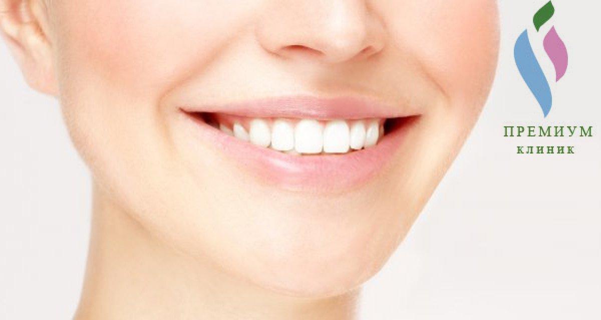 Что мешает вам улыбаться? 950 р. за лечение кариеса и светоотверждаемую пломбу! Отбеливание Air Flow и другое