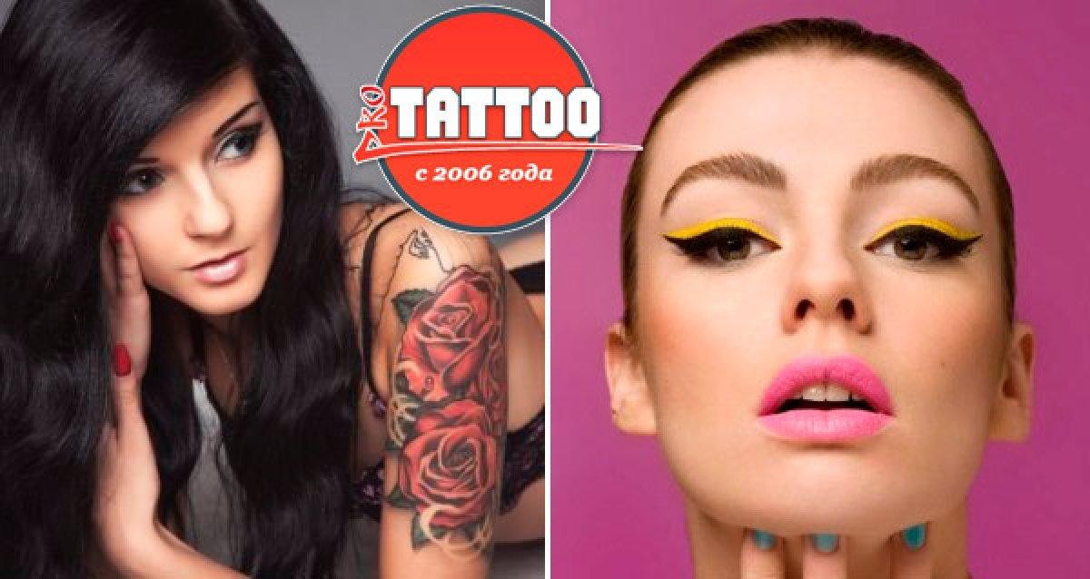 Будьте неповторимы! 725 р. за миниатюрную татуировку, а также скидки до 76% на художественные татуировки и татуаж бровей, глаз и губ