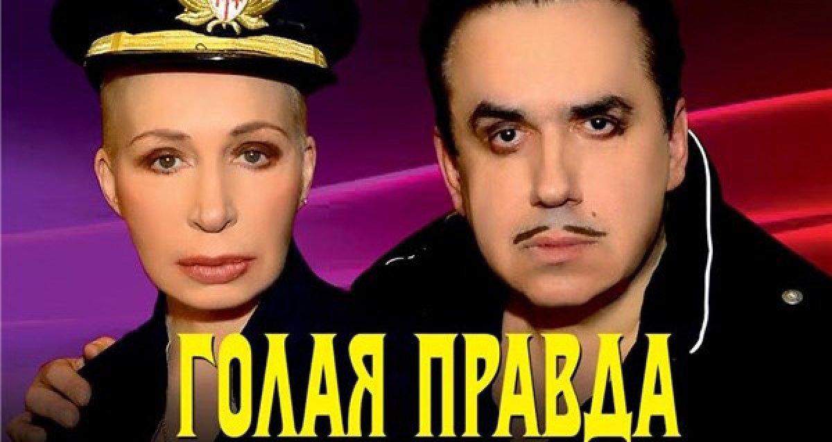 Феерическое представление двух прекрасных актеров! 500 р. за билет на спектакль «Голая правда» 15 августа!
