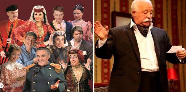 2 уморительные комедии на сцене «ЦДКЖ»! Скидка 50% на билеты на спектакли «Ханума» и «Будьте здоровы, месье»!