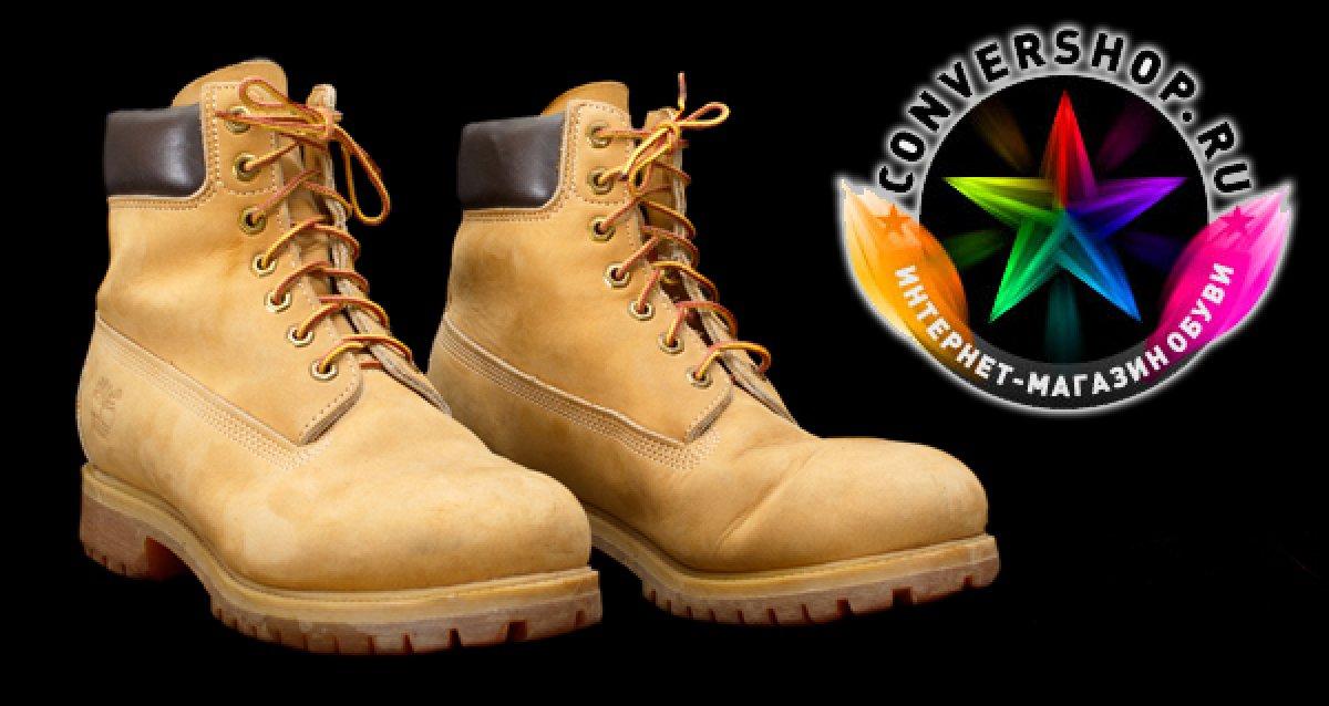 Обувь для любых дорог! Не скользят, не промокают, поглощают удары при ходьбе — 2900 р. за ботинки