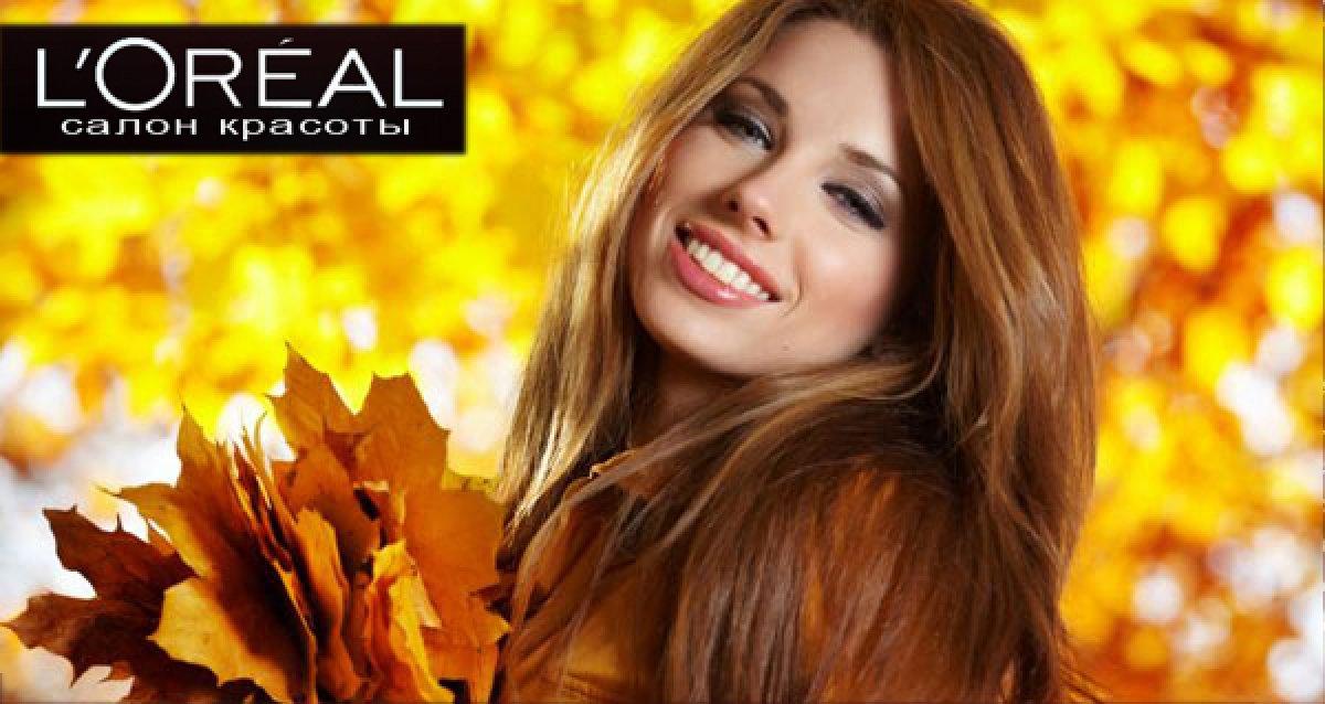 Кислордно-озоновая чистка лица, «умная» стрижка, восстановление волос, эксресс-похудение и абонемент на 3 месяца на массаж LPG!