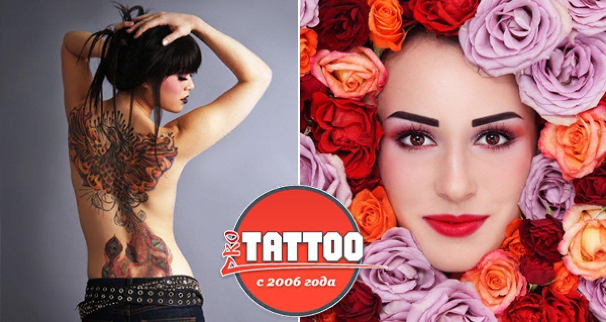 Татуировки и татуаж от лучшего тату-салона! 1000 р. за тату 2x2 см, татуаж межресничного пространства. Татуаж губ, бровей, удаление тату