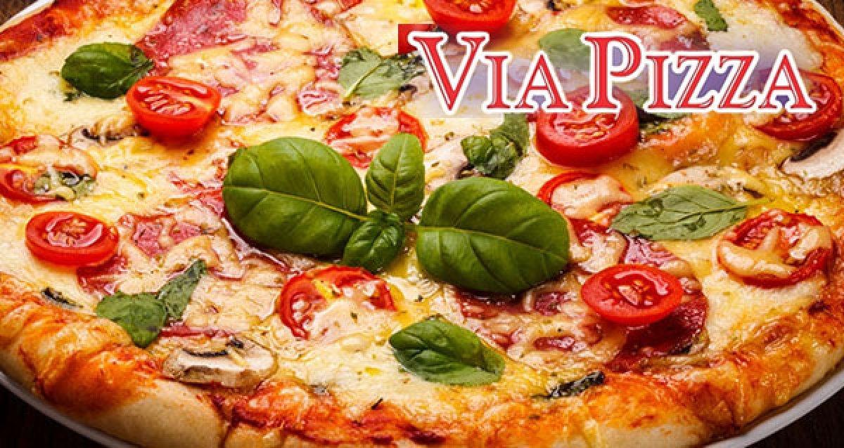 Пицца на любой вкус! Скидка 50% на настоящую итальянскую пиццу. Доставка в любую точку Москвы + подарки