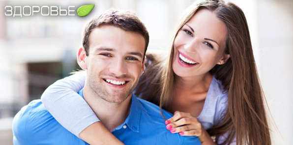 Скидки до 70% на 29 исследований! «Лицо как с обложки», программы снижения веса и полное обследование здоровья
