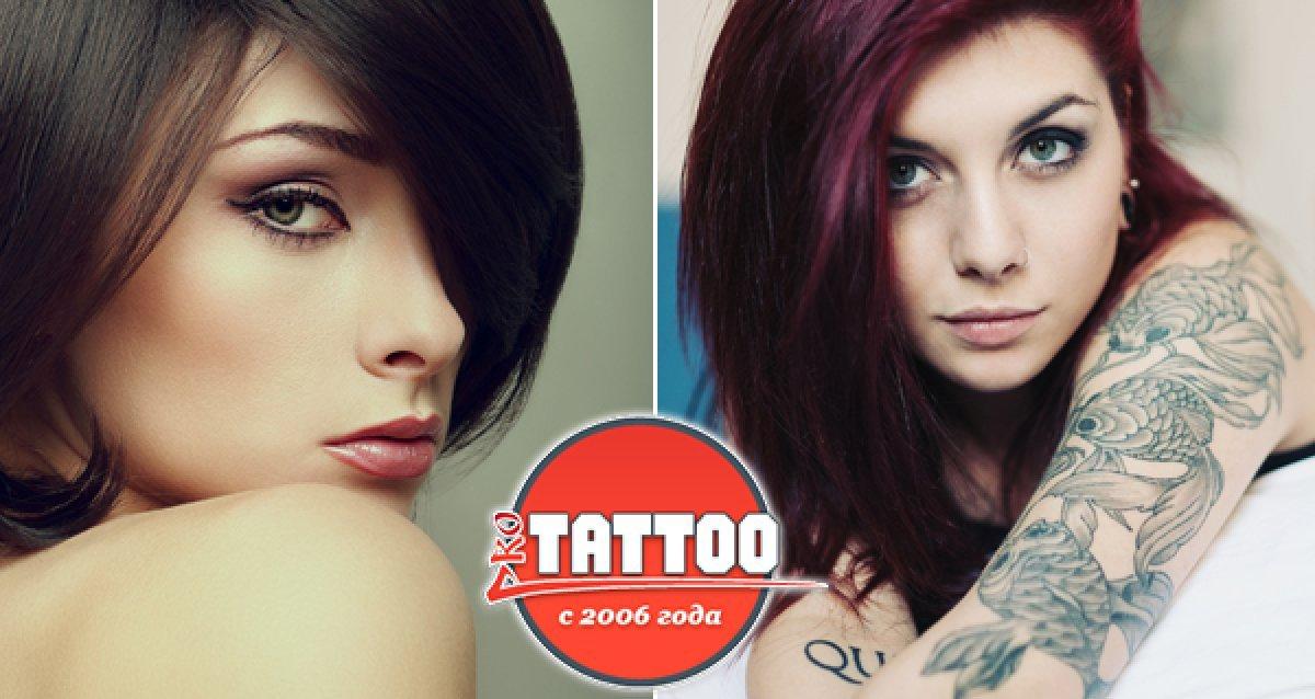 -80% на художественные татуировки и на перманент
