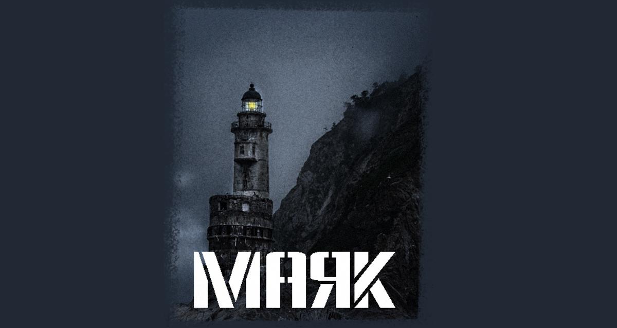 квест «Маяк»